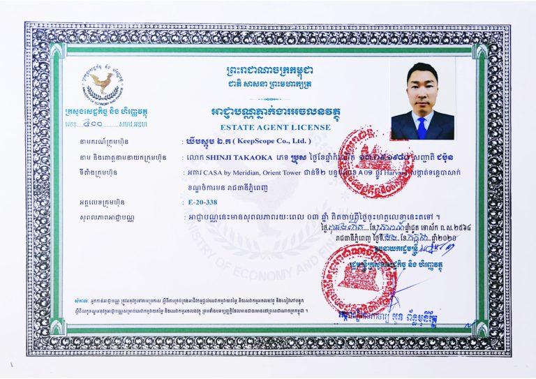 cambodia phnom penh real estate keepscope