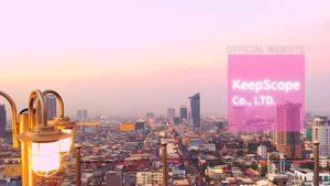 keepscope real estate cambodia