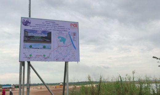 イオン カンボジア