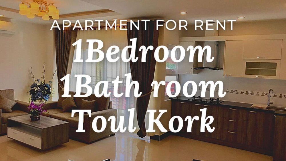 ■Location: Toul Kork / Phnom Penh / Cambodia ■Rent Price: $400 - 450