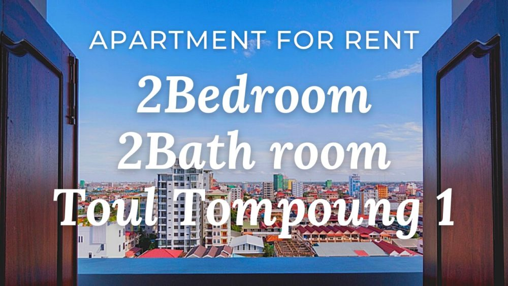 ■Location: Toul Tum Poung 1 / Phnom Penh / Cambodia ■Rent Price: $900