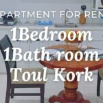 ■Location: Toul Kork / Phnom Penh / Cambodia ■Rent Price: $500