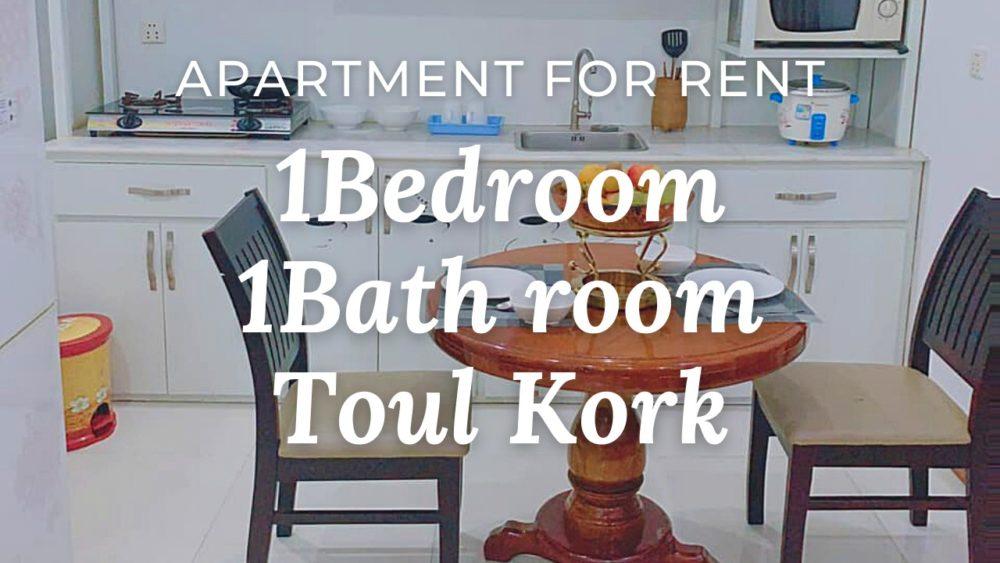 ■Location: Toul Kork / Phnom Penh / Cambodia ■Rent Price: $500
