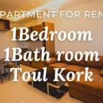 ■Location: Toul Kork / Phnom Penh / Cambodia ■Rent Price: $650