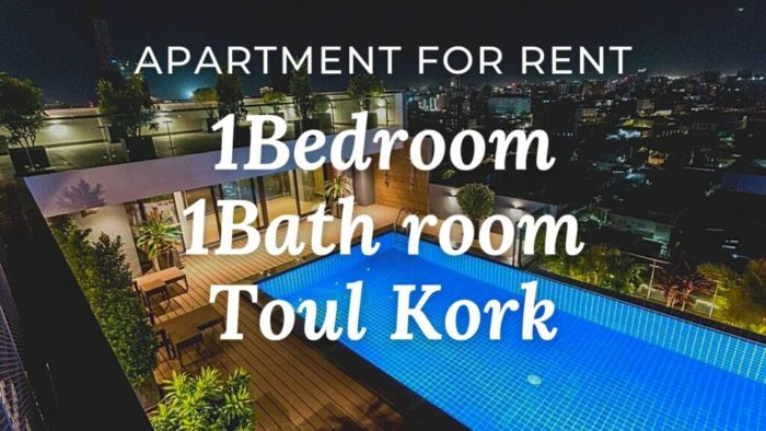 ■Location: Toul Kork / Phnom Penh / Cambodia ■Rent Price: $650