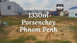 land phnom penh