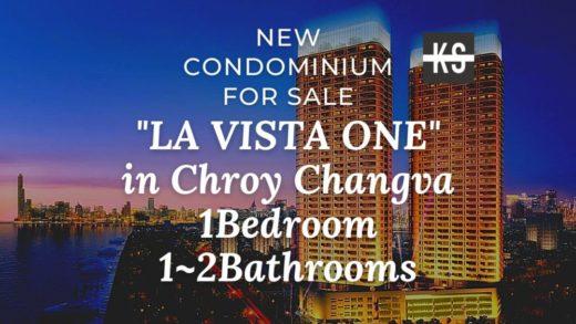 phnom penh condominium