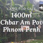 Chbar am pov land for sale