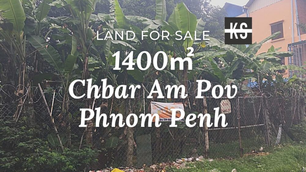 Chbar am pov land for sale