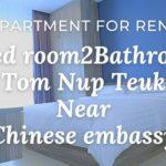 Cambodia Apartment
