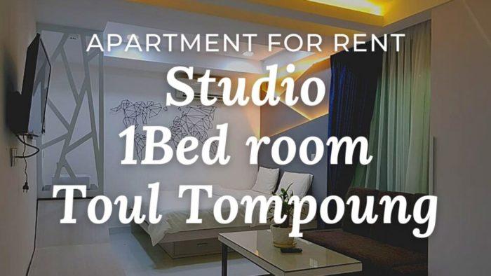 ■Location: Toul Tum Poung 2 / Phnom Penh / Cambodia ■Rent Price: $400/m