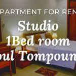 ■Location: Toul Tum Poung 1 / Phnom Penh / Cambodia ■Rent Price: $300/m