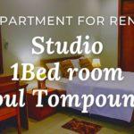 ■Location: Toul Tum Poung 1 / Phnom Penh / Cambodia ■Rent Price: $300/m