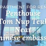 ■Location: Tumnob Tuek nearby chinese embassy / Phnom Penh / Cambodia ■Rent Price: $4500/m
