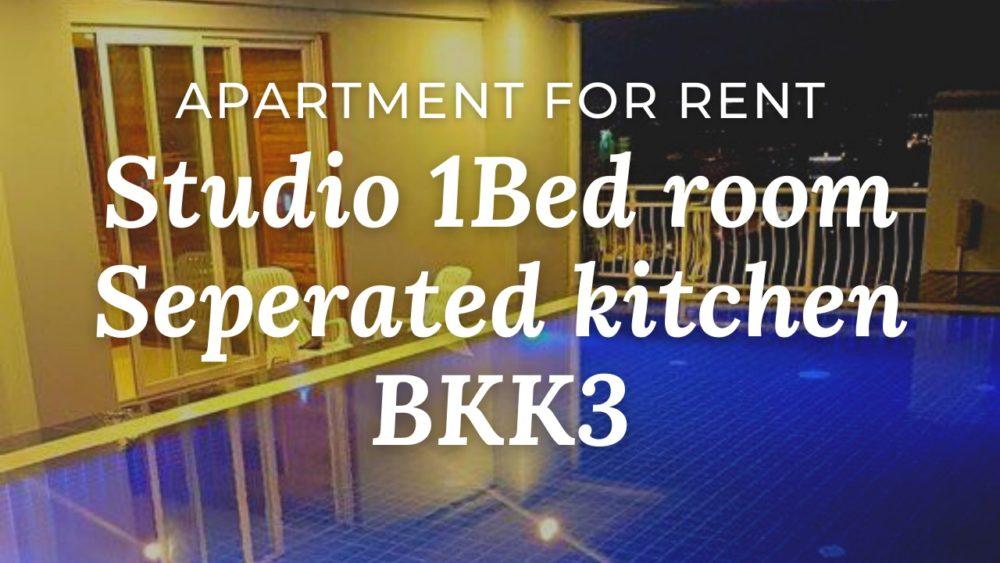 ■Location: BKK3 / Phnom Penh / Cambodia ■Rent Price: $550/m