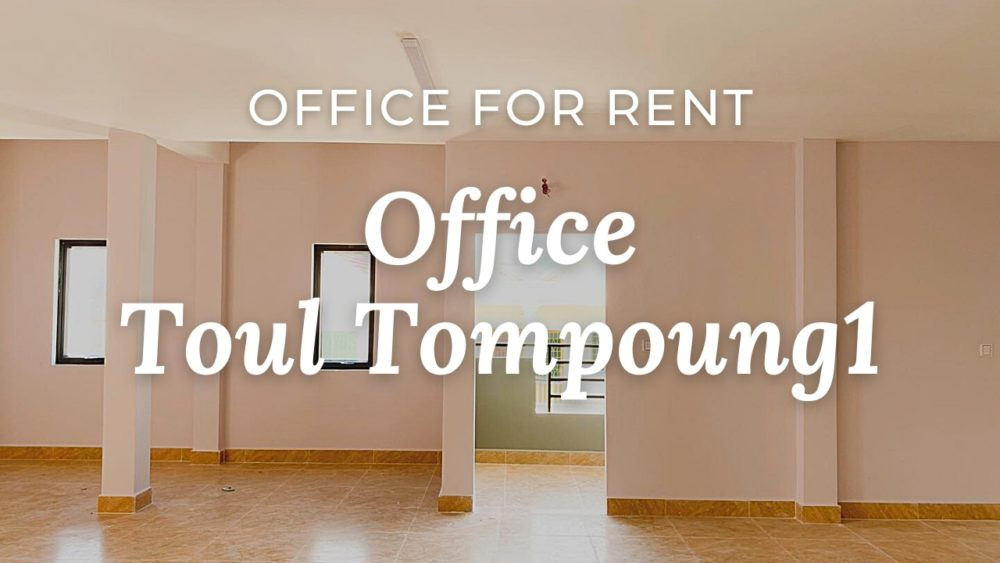■Location: Toul Tompoung 2(TTP2) / Phnom Penh / Cambodia ■Rent Price: $8/sqm
