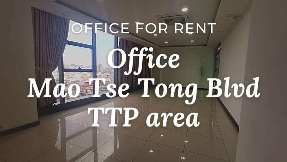 ■Location: Toul Tompoung 2 (TTP2) / Phnom Penh / Cambodia ■Price: $9/sqm