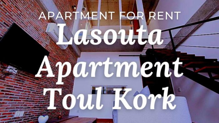 rent toul kork apartment