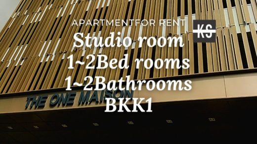 Phnom Penh condo rent