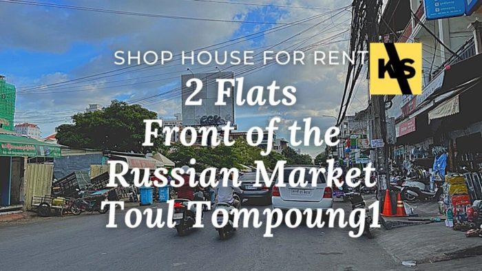 russian market rent