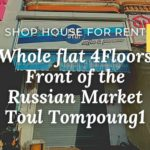 Shophouse 4B4B / Rent / TTP1, Phnom Penh › KeepScope