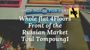 Shophouse 4B4B / Rent / TTP1, Phnom Penh › KeepScope