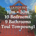 Villa for rent cambodia