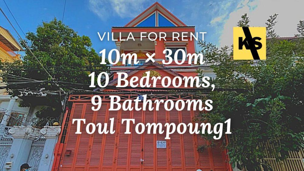 Villa for rent cambodia