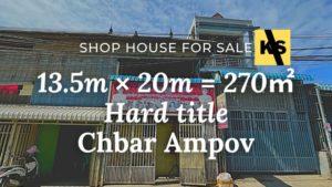 chbar am pov house for sale