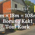 Toul kork land for sale