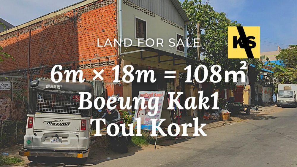 Toul kork land for sale