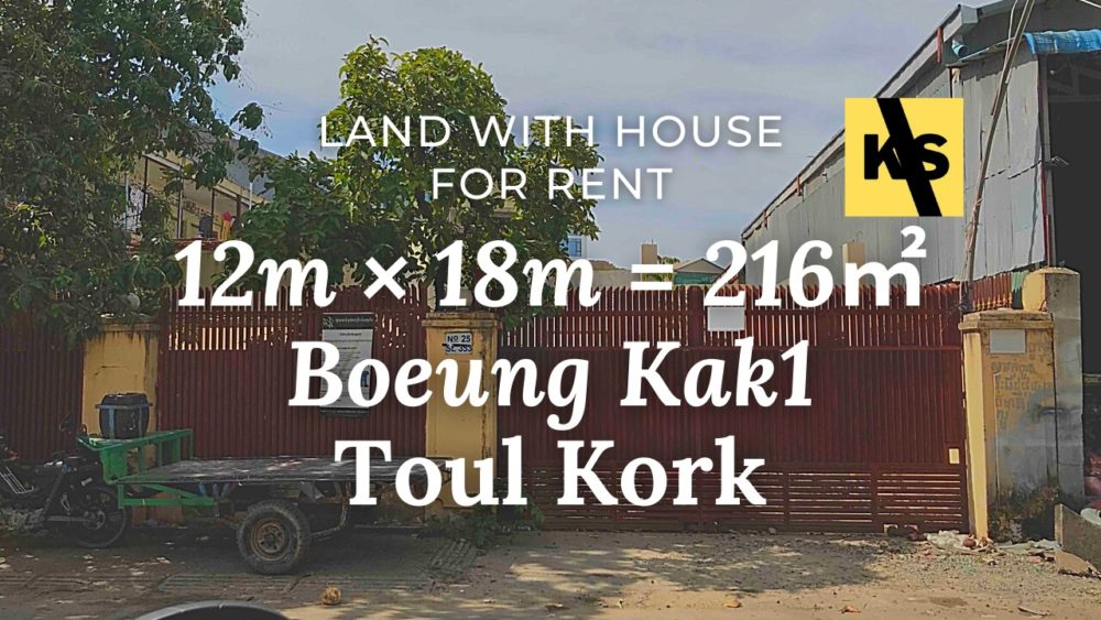 phnom penh land for rent