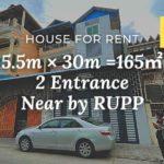 RUPP phnom penh