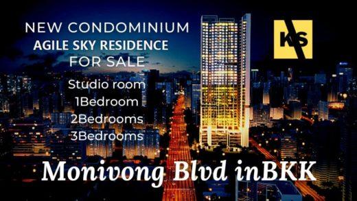 condo for sale cambodia