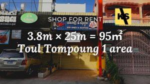 shop house phnom penh