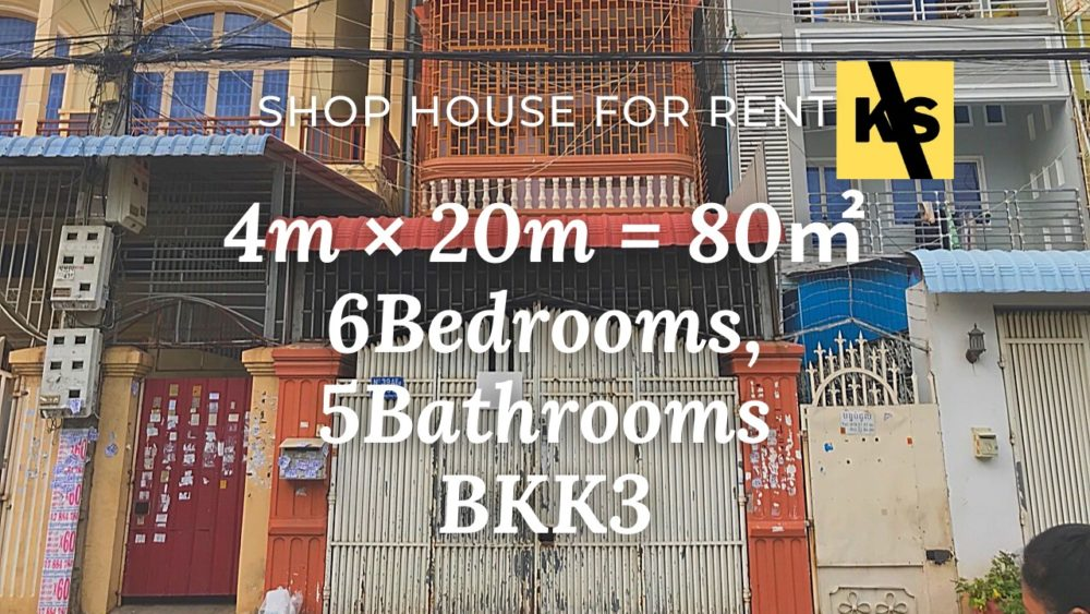 Shop house for rent in BKK3