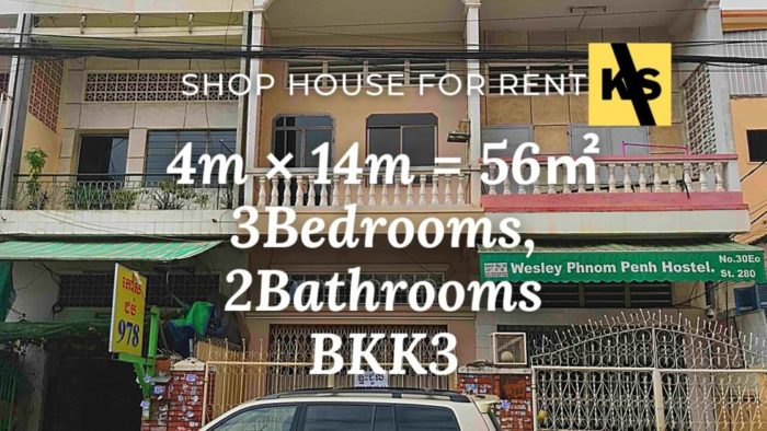 shop house for rent bkk3