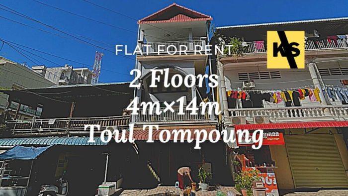 shop house rent phnom penh