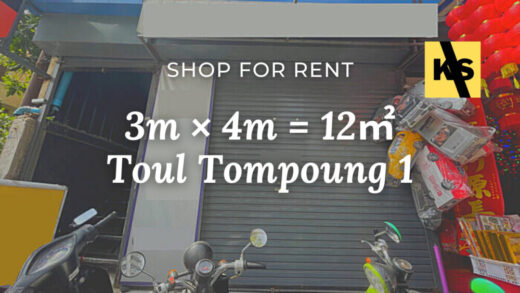 shop for rent at Toul Tompoung1