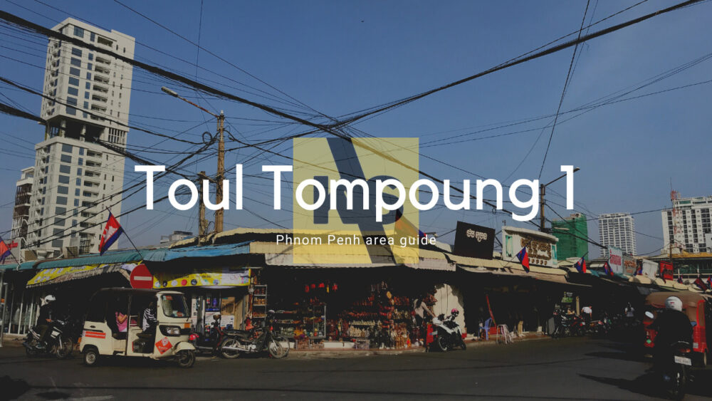 Toul Tompoung : Phnom Penh Guide › KeepScope