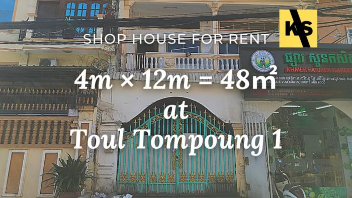 shop house for rent at toul tompoung1