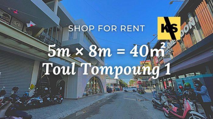 Shop for rent at phnom penh