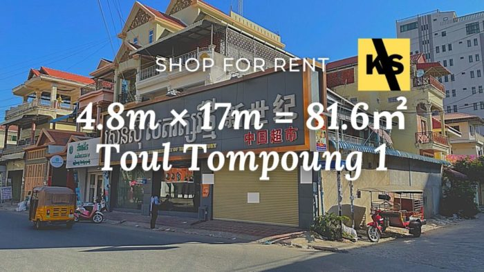 Shop for rent at Toul Tompoung