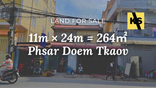 Land for sale at Phnom Penh