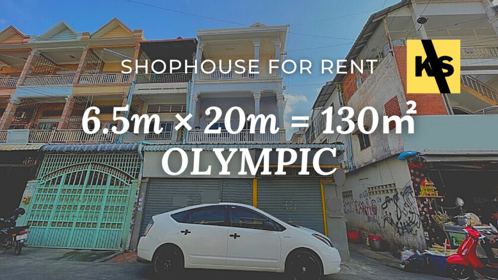 Shophouse 6.5×20m / Rent / OLP, Phnom Penh › KeepScope