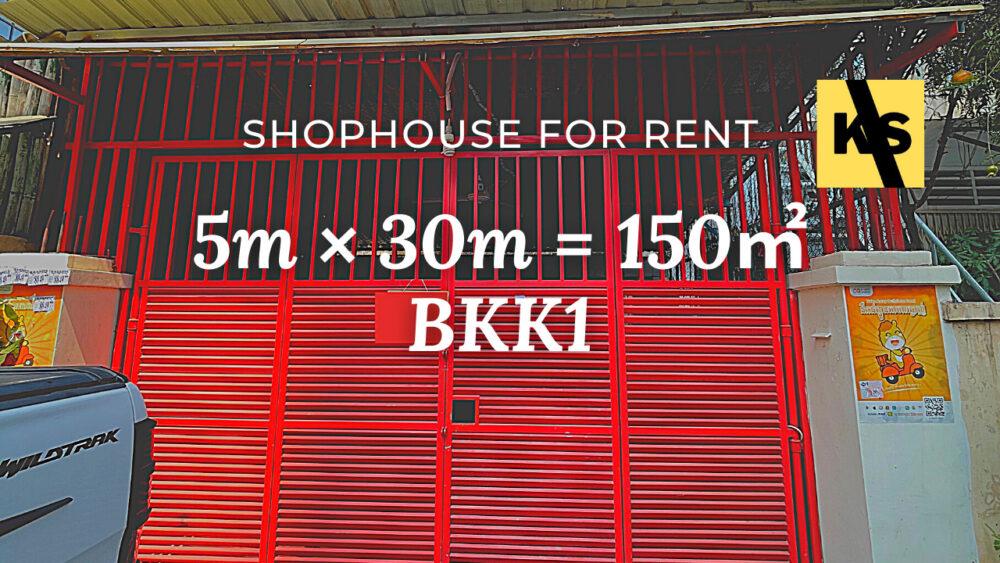 Shophouse 5×30m / Rent / BKK1, Phnom Penh › KeepScope