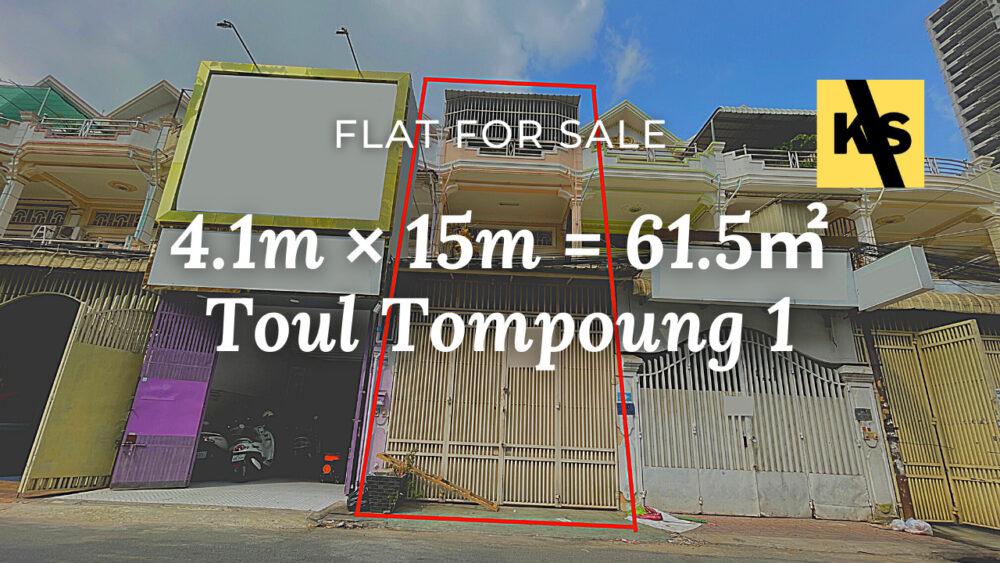Shophouse for sale, TTP1, Phnom Penh / ផ្ទះរកសុីសំរាប់លក់, ទួលទំពូង១, ភ្នំពេញ