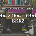 Shophouse for rent, BKK2, Phnom Penh / ផ្ទះរកសុីមសំរាប់ជួល, បឹងកេងកង ២ ភ្នំពេញ