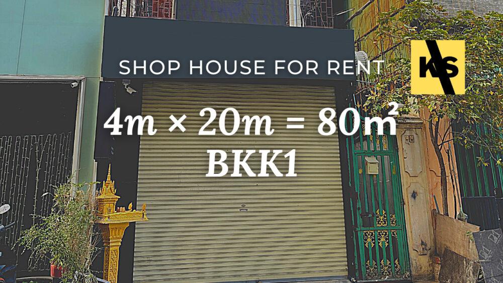 Shophouse 4x20m / Rent / BKK1, Phnom Penh › KeepScope