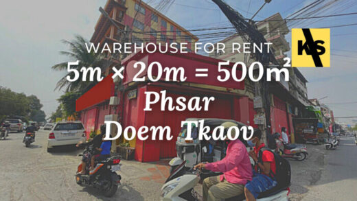 warehouse for rent at Phnom Penh